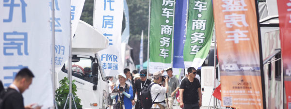 Foto: Impressionen All in Caravaning China