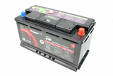 Lithium LiFePO4 Dual Power Lite Batterie Start 12V 900A + Versorgung 12V 80Ah