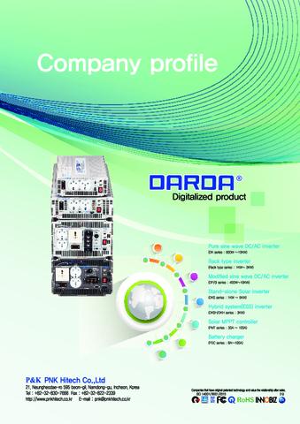 PNK Hitech Company Profile (EN).pdf
